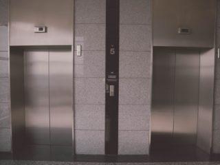 La Fédération des Ascenseurs interpelle Gouvernement et parlementaires sur la pérennisation du crédit d'impôt pour l'accessibilité des logements